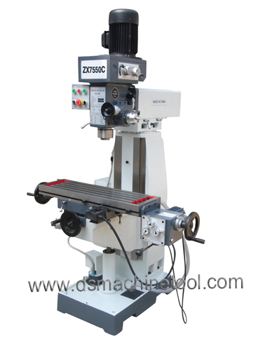 ZX7550C Drilling and Milling Machine